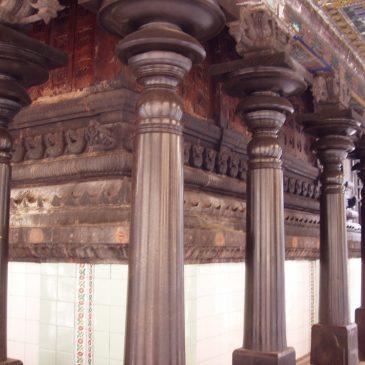 The Sabha of Chidambaram