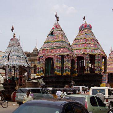 Chidambaram Ani Thirumanjanam Festival 2016