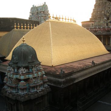 Chit Sabha, the Hall of Wisdom