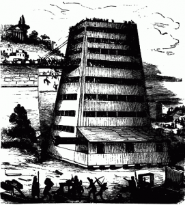Roman siege engine