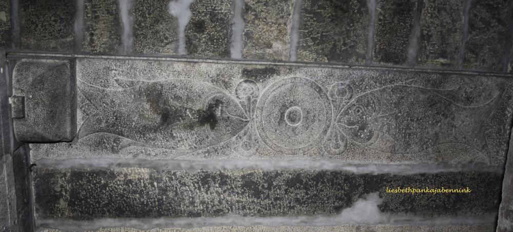 Avudaiyarkoil, Shri Atmanathasvami: prakara ceiling, fish facing a disc